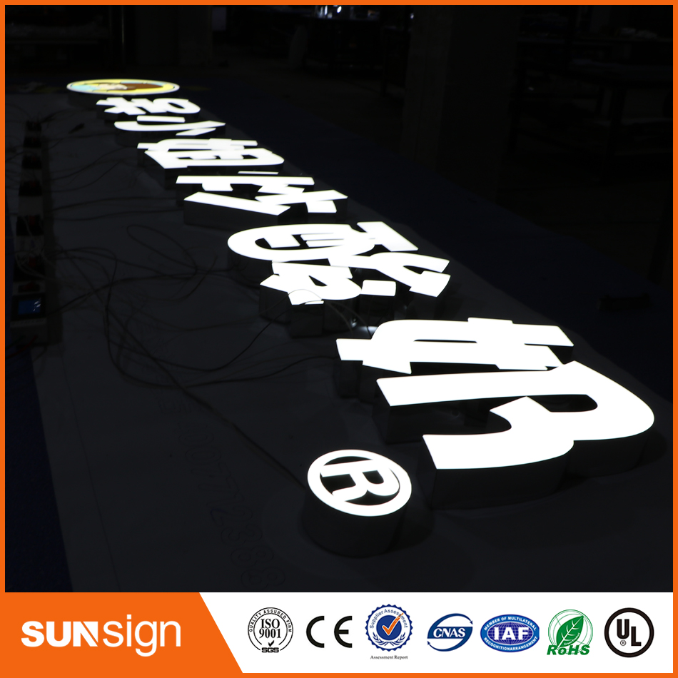 LED Advertising Frontlit 3D Letters Plexiglass Letters