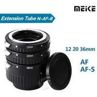 Meike N-AF1-B de enfoque automático de extensión Macro anillo del tubo para Nikon D7200 D7100 D7000 D5100 D5300 D5200 D3100 D800 D600 D300 d90 D80
