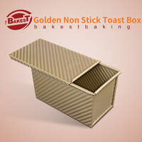 BAKEST 450g Aluminum Alloy Golden toast bread mold with a cover ripple cake loaf maker baking tools