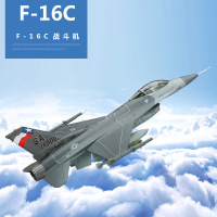 1:72 F16C Alloy Aircraft Model F 16 AF1 American fighter Falcon fighter Model