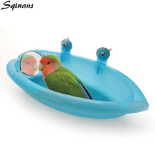 Sqinans Plastic Pet Bird Parrot Bathtub With/without Mirror Pet Bird Shower Basin Box Feeder Caged Mounted Accessories(China)
