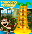 1pc plastic Climb a tree skip the monkey Off the monkey children's educational toys board game gift