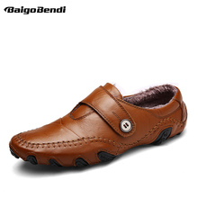 Size12 13  Men Leather Octopus Loafers Business Man Light Weight Driving Casual Shoes Imitation Fur Winter Cotton