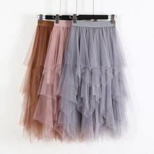 Мода, весенние вечерние юбки, эластичная длинная юбка из тюля с высокой талией, Женская юбка-пачка с неровным подолом