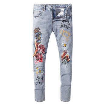Sokotoo Men\'s angel flower printed jeans Slim fit stretch denim pants - DISCOUNT ITEM  30 OFF Men\'s Clothing