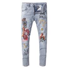 Sokotoo erkek melek çiçek baskılı kot Slim fit streç denim pantolon