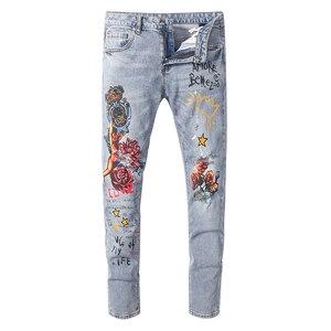 Image 1 - بنطلون جينز للرجال مطبوع عليه زهرة الملاك من Sokotoo بنطال جينز من قماش الدنيم المطاطي بقصة ضيقة