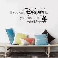 Если вы можете мечтать об этом, вы можете сделать это, вдохновляющие цитаты, настенные наклейки для домашнего искусства, виниловые настенны...