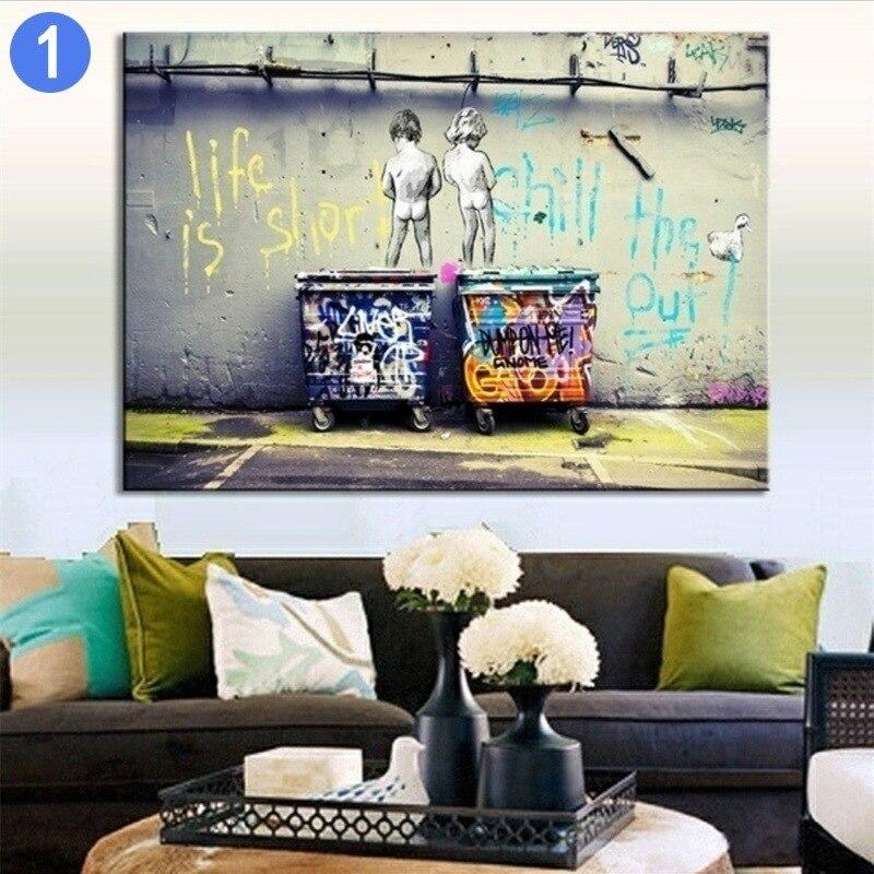 amazoncom abstract print poster wall art wall decor