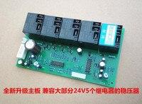 TM Series Fully Automatic Air Conditioner Stabilizer Motherboard 3800VA 68000VA 7200VA 5500VA