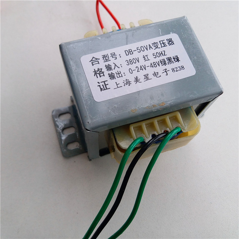 0 24V 48V 1A Transformer 50VA 380V input EI66 Transformer Pulse bag filter non contact controller