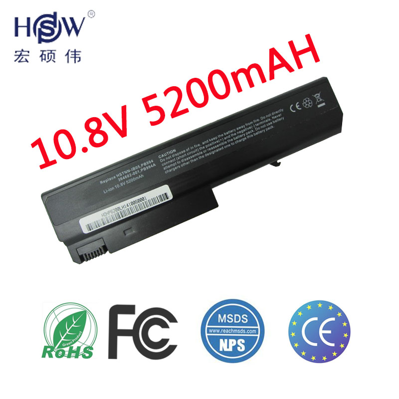 HSW Laptop Battery For HP Compaq 6910p 6510b 6515b 6710b 6710s 6715b 6715s NC6100 NC6105 NC6110 NC6115 Laptop Battery NC6120