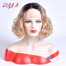 Dula A Ombre Synthetic Lace Front Wigs for Black White Women Short Bob Lace Loos