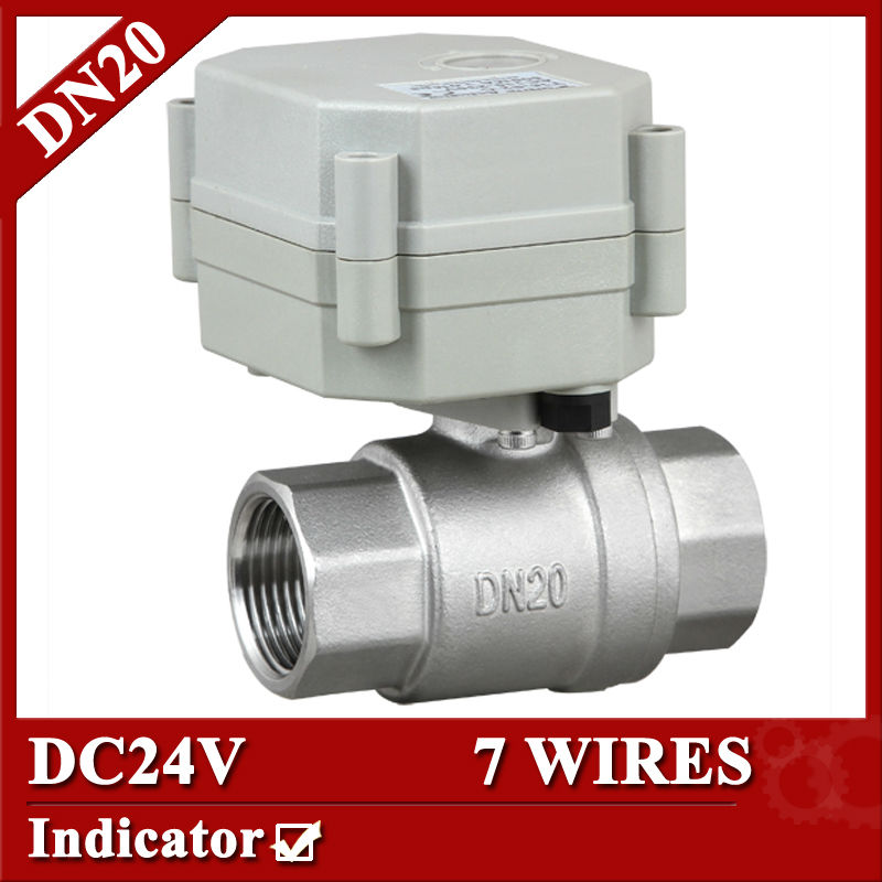 3 4 Dc24v 7 Wires Cr702 Electric Control Valve With