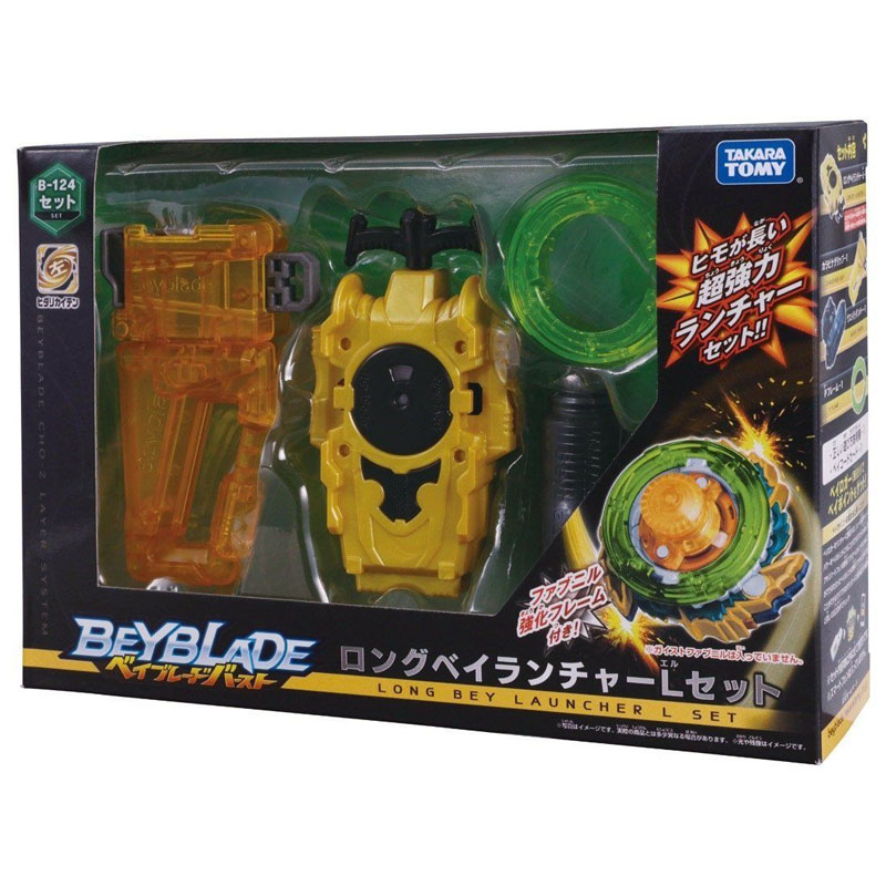 Original Product New Beyblade Burst Z bey blade B-123 B-124 Launcher And Box Gifts For Christmas Kids gift original product new beyblade burst starter zeno excalibur bey blade b 104 b 105 b 106 with launcher and box gifts for kids