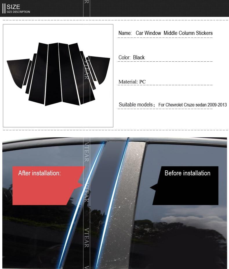 For-Chevrolet-Cruze-sedan-2009-2013_02