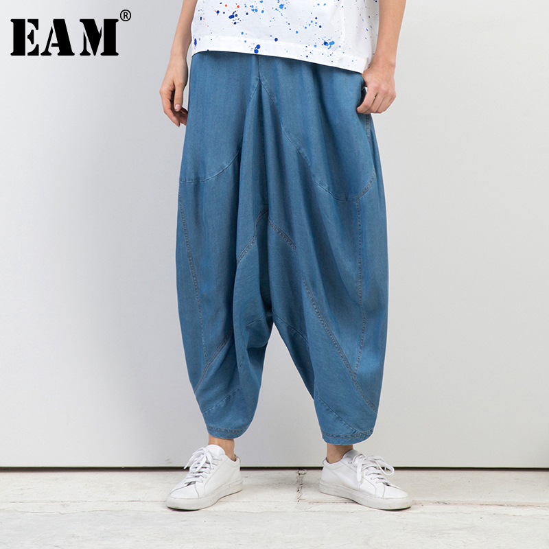 [EAM] 2018 New Summer High Elastic Waist Blue Loose Long Big Size Wide Leg Lantern Pants Women Trousers Fashion Tide JG341