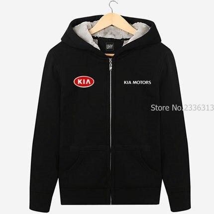 Kia 4s shop work clothing sweatshirt automotive after ...