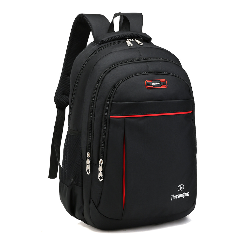 New Shoulder Bag Oxford Cloth Business Computer Backpack Men's Fashion Large Capacity Leisure Travel Bag Student Bag