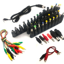 48 Pcs Universele Laptop Ac Dc Jack Power Supply Adapter Connector Plug Voor Hp IBM Dell Apple Lenovo Acer Toshiba notebook Kabel
