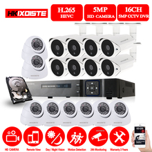 5mp 16CH Video Surveillance System with 16pcs 5.0MP Night Vision Outdoor/Indoor Home Security Cameras 16CH CCTV DVR Kit