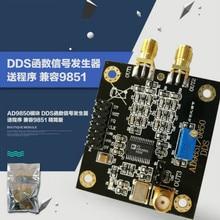 AD9850 Módulo DDS Gerador De Sinal Senoidal de Onda Quadrada Ajustável Relação Dever Enviando Programa STM32