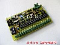 [SAA] 베이징 스팟 어드밴텍 16 릴레이 muxes 보드 PCLD-788 B2 -- 2 개/