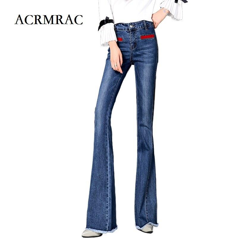 ACRMRAC femmes printemps et automne taille haute élasticité Slim gland bavure jambe ouverture petit Flare pantalon Long pantalon Jeans femmes