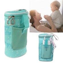 USB подогреватель для детских бутылочек, изолированная сумка, дорожная чашка, портативная в автомобиле, подогреватель для напитков, теплый молочный термостат, сумка для кормления новорожденных