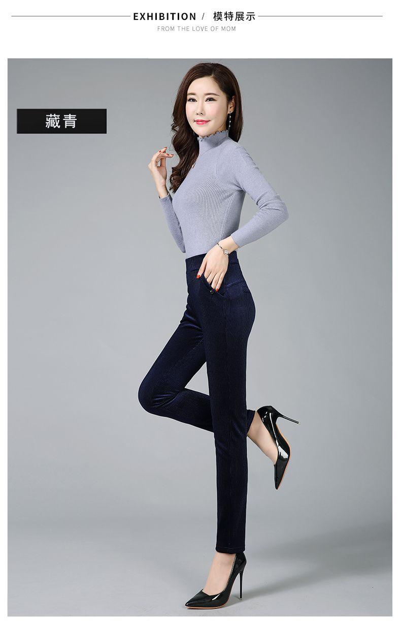 Women Elegant Striped Velvet Pants Slim Fit Corduroy Trousers Woman Red Green Black Blue Pant Bottoming Trouser Lady (8)