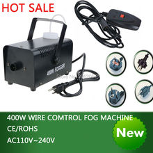 Hot sale colorful package mini 400W Wire control fog machine pump dj disco smoke machine wedding party stage Lampblack machine