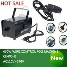 Hot sale colorful package mini 400W Wire control fog machine pump dj disco smoke machine wedding party stage Lampblack machine