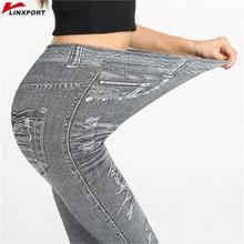 En Lots À Petit Prix De Provenance Yoga Achetez Jeans Des ALq5j34R