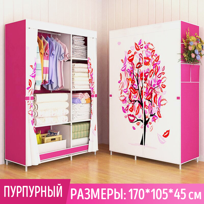 Modern Simple Wardrobe Household Fabric Folding DIY Non-woven fold Storage Cabinet Storage Reinforcement Combination Wardrobe duh non woven wardrobe combination wardrobe double folding wardrobe assembling home furnishing decoration coat hangers locker