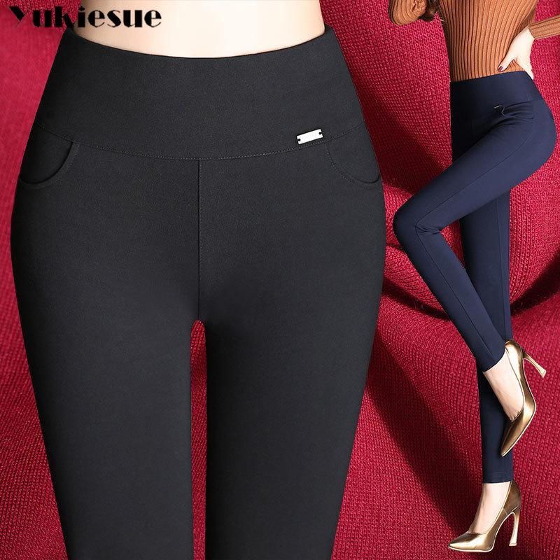 High waist pants for women trousers women's pants capris skinny slim OL office workwear pencil pants female Plus size black...