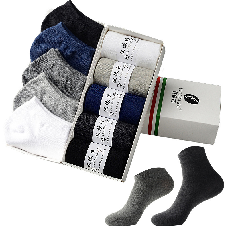 Rongge Long Middle Short Man Young Socks Pure Cotton Business Affairs In Canister Deodorization Sweat Full Cotton Color Socks
