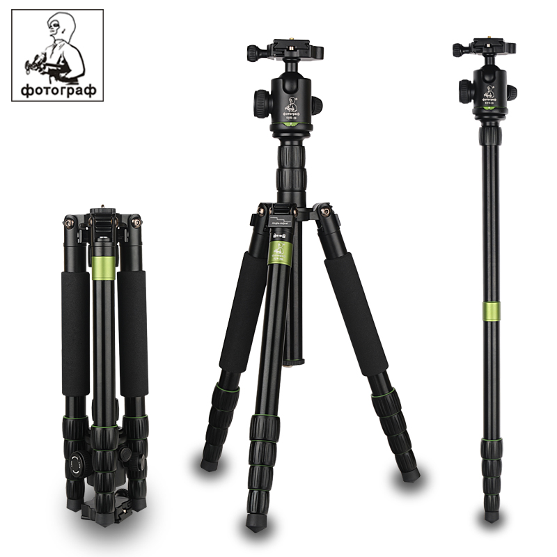 New SYS700 Aluminum Professional Tripod Monopod For DSLR Camera With Ball Head / Camera Stand / Photo Tripod Better than Q666 new zomei z688 aluminum professional tripod monopod for dslr camera with ball head portable camera stand better than q666