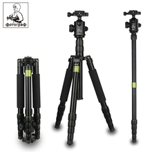 New SYS700 Aluminum Professional Tripod Monopod For DSLR Camera With Ball Head / Camera Stand / Photo Tripod Better than Q666