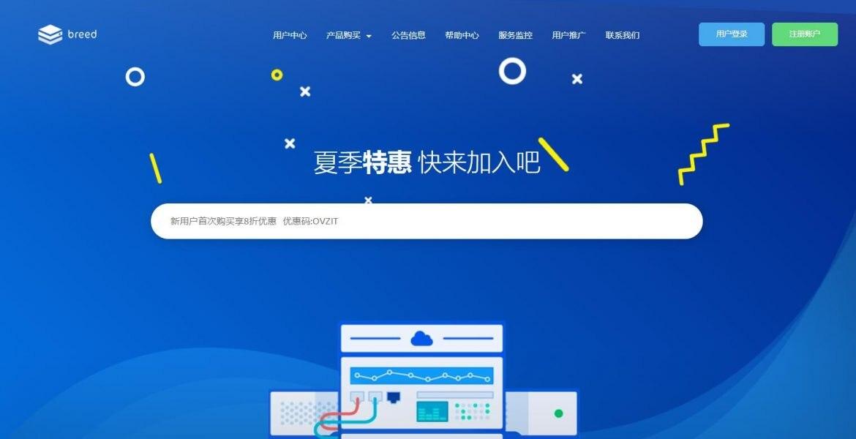 羊毛党之家 OVZ.app:圣何塞VPS/1核/512M内存/12G SSD/512G流量/1G端口/OVZ/月付$2/EGI机房/中规中矩 https://yangmaodang.org