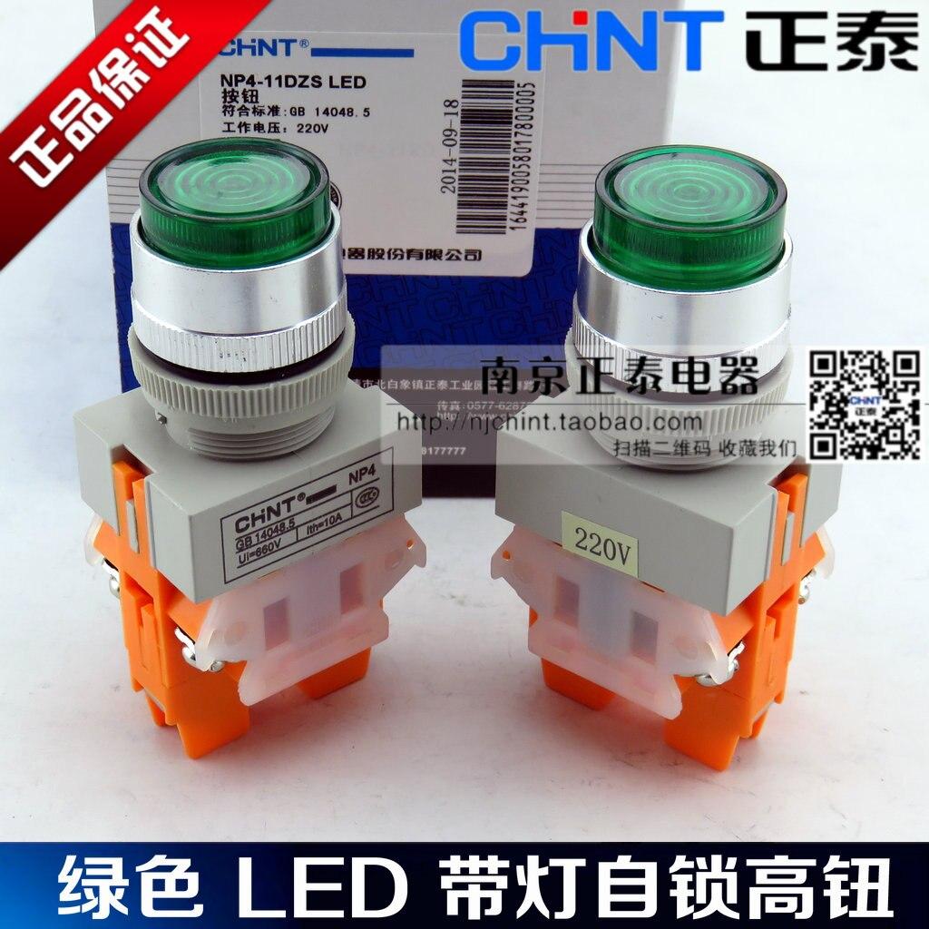 Online kopen wholesale thai lamp uit china thai lamp groothandel ...