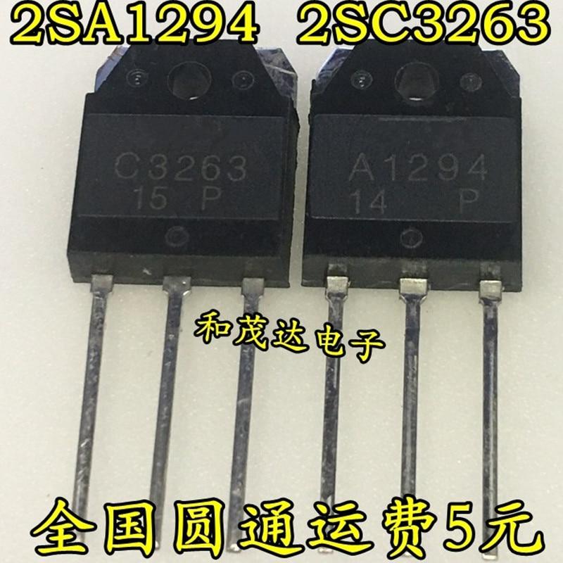 10PCS 2SC3263 C3263 TO-3P