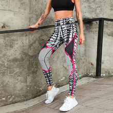 Rylanguage Leggings 2019 New Women's legging Summer Fitness Digital Printing Abstract Geometric Pants Pencil Trousers Leggings abstract print leggings