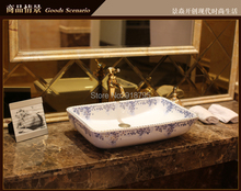 Porcelain Cloakroom Rectangular Wash Basin Lavabo Counter top Sink Vessel Bathroom Art Wash Sink 201205061