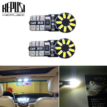 2pcs/Lot t10 led canbus W5W 3014 smd LED No OBC Error 194 168 T10 Interior Instrument Light bulb White
