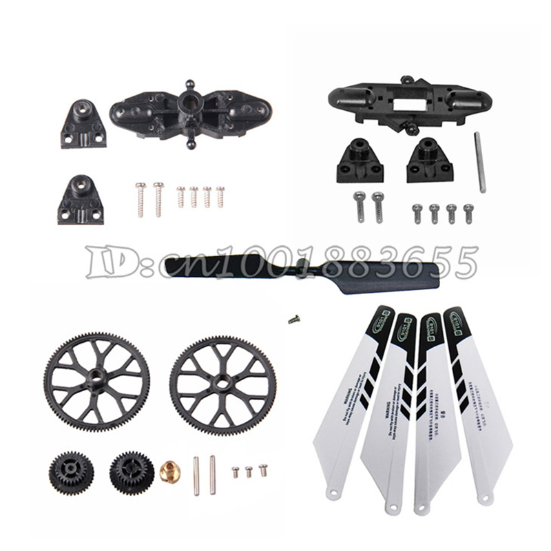 Wholesale/Double Horse 9101 RC Helicopter parts Bottom fan clip,Main Blade Grip Set,Top/bottom main gear,Black Main blades 2A+2B