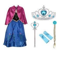 c1f4acae6 متعدد الملونة الفتيات الأزياء الكرتون إلسا آنا الفتيات اللباس ولي لمة  مجموعة الأميرة الطفل فساتين الأطفال
