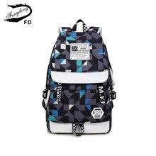 FengDong jungen schulrucksack kinder blau buch wasserdichtes gewebe männliche große reisetasche jungen zurück pack schultaschen für jugendliche