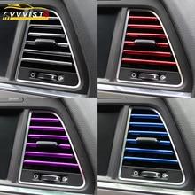 VVVIST автомобильные тюнинговые молдинги 20 см Внутренняя вентиляционная решетка переключатель обода отделка выход защита от царапин протектор автомобиля Стайлинг полосы