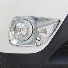 цена на ABS Chrome For Toyota RAV4 Accessories 2014 2015 2016 Car Head Fog Lamp Fog Light Cover Trim Car Styling 2Pcs
