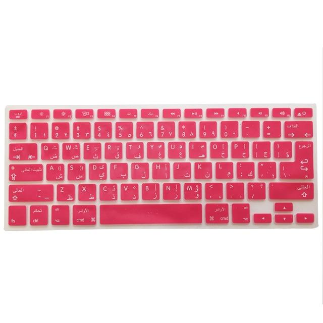 SR 14 couleurs EU/US langue arabe commune lettre Silicone clavier couverture Film pour Macbook Air 13 Pro 13 15 17 protecteur autocollant